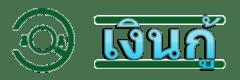 amantanongkhai.com – บริการกู้เงินง่ายๆ ผ่านบริษัทปล่อยสินเชื่อ หรือยืมเงินในแอพธนาคารต่างๆ พร้อมทำบัตรกดเงินสด และกลุ่มลิสซิ่งต่างๆ ล่าสุด